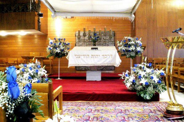 Decoración Sinagoga